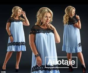 Платье короткое нарядное с коротким рукавом Ц1384