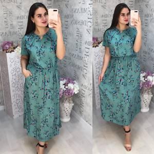 Платье длинное с принтом Ц4417