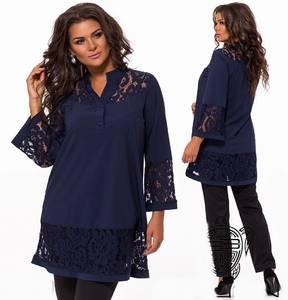 Блуза нарядная Ц4423
