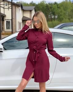 Платье короткое нарядное с длинным рукавом Ц4968