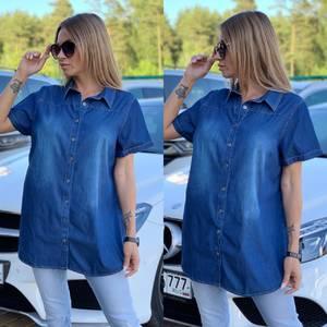 Рубашка с коротким рукавом Ц8723