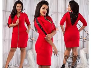 Платье короткое с длинным рукавом трикотажное Ш9196