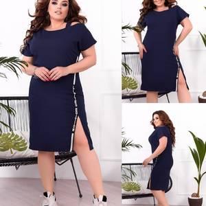 Платье короткое летнее А46995