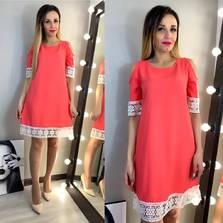 Платье Х8085