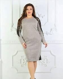 Платье Ф6696