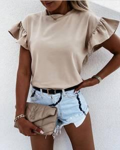 Блуза нарядная А48412