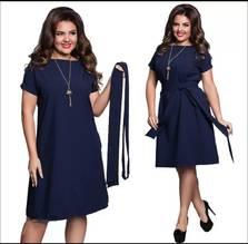 Платье Х7488