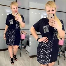 Платье Ц3730