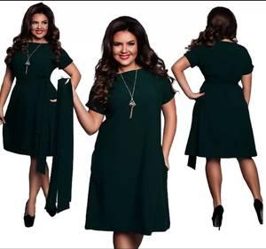 Платье короткое нарядное однотонное Х7489