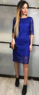 Платье Х3396