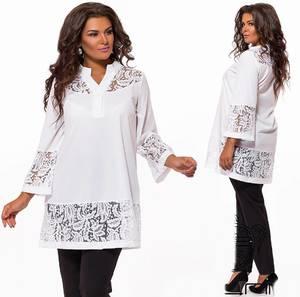 Блуза нарядная Ц4424