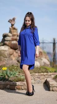 Платье Ц4474