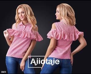 Блуза нарядная Ц4478