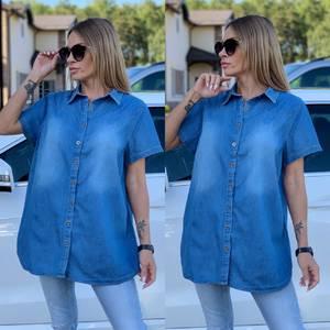 Рубашка с коротким рукавом Ц8724