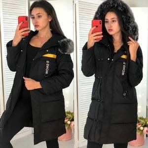 Куртка Ф4063