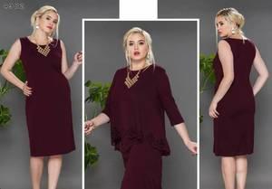 Платье короткое нарядное деловое Х5547