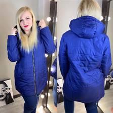 Куртка Х8174