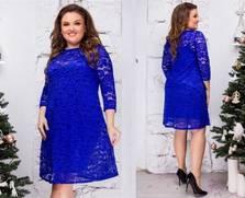 Платье Х4993