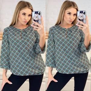 Блуза для офиса Х7039