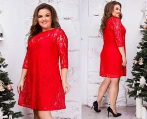 Платье короткое нарядное красное Х4995