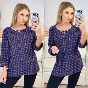 Блуза для офиса Х7042