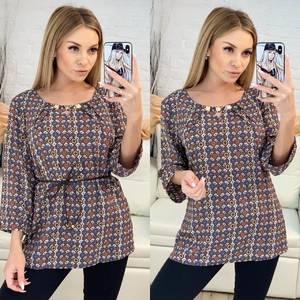 Блуза для офиса Х7043