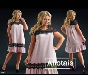 Платье короткое нарядное с коротким рукавом Ц1386