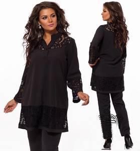 Блуза нарядная Ц4425
