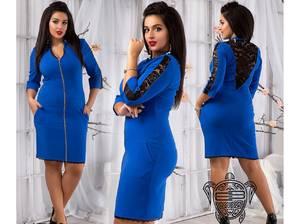 Платье короткое с длинным рукавом трикотажное Ш9198