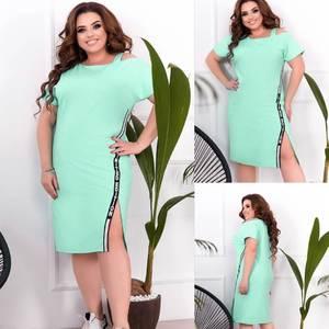 Платье короткое летнее А46997