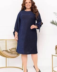Платье короткое нарядное А59439