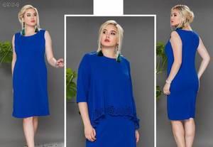 Платье короткое нарядное деловое Х5548