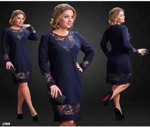 Платье короткое с длинным рукавом синее Х5000