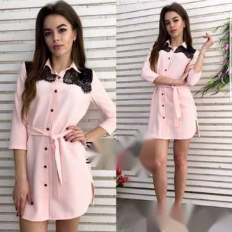 Платье короткое с рукавом 3/4 современное Х7990