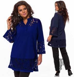 Блуза нарядная Ц4426