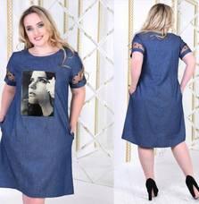 Платье Ц8707