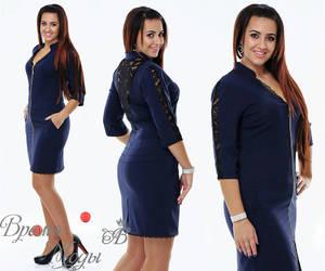 Платье короткое с длинным рукавом трикотажное Ш9199