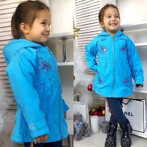 Куртка Ш9609