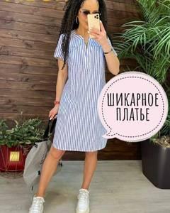 Платье короткое летнее А49185