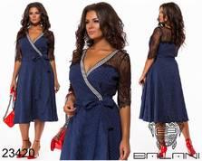 Платье Х5284