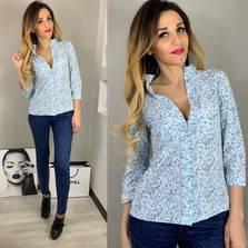 Рубашка Х6069