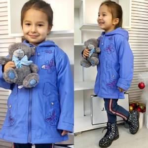 Куртка Ш9611