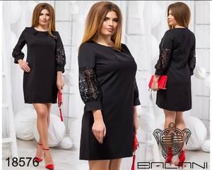 Платье короткое нарядное элегантное Х4791