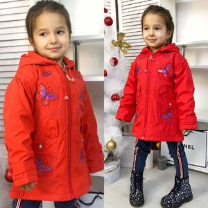 Куртка Ш9612