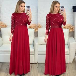 Платье длинное нарядное Х8225