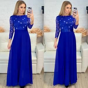 Платье Х8226