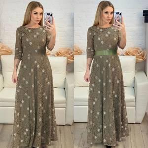 Платье длинное нарядное Х8228