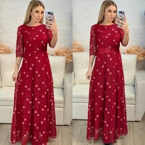 Платье длинное нарядное Х8229