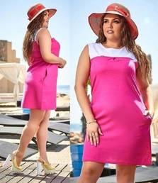 Платье Ц4532