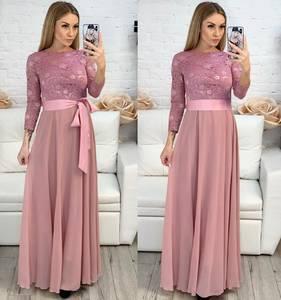 Платье длинное нарядное Х8234